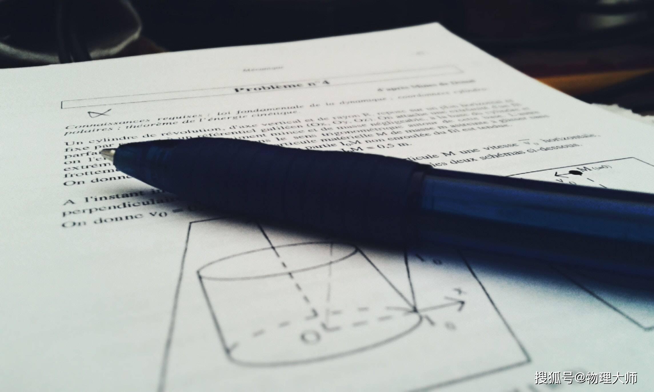 高中数学:八种方法求解均值不等式,看看你掌握了