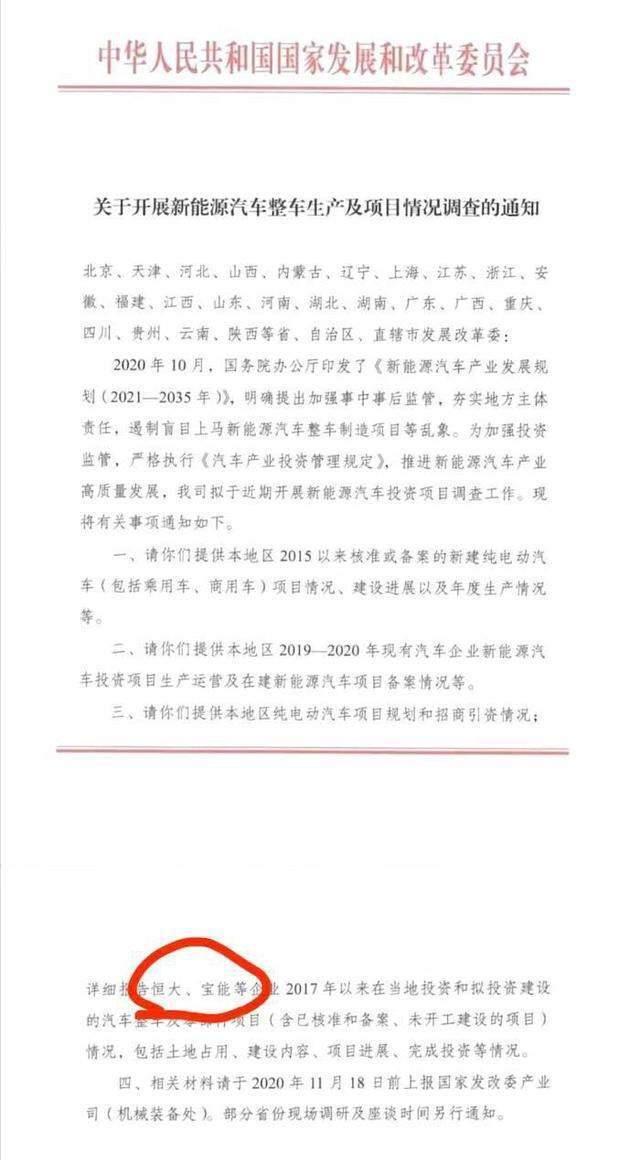 习近平将在进博会开幕式发表演讲
