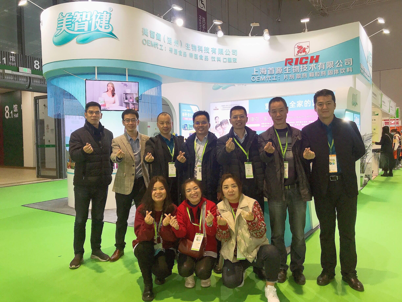 上海首源旗下三家工厂亮相2020HNC健康营养展