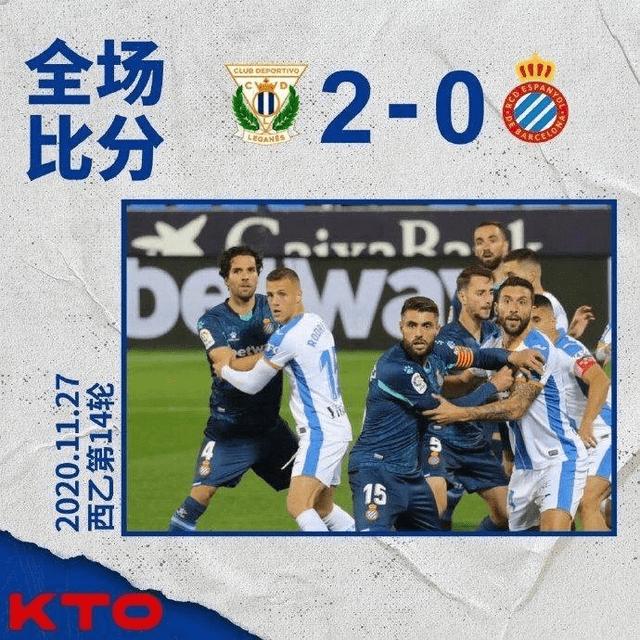 该回中超了!武磊连续5场替补+9场进球荒 西班牙人0-2连败_中国