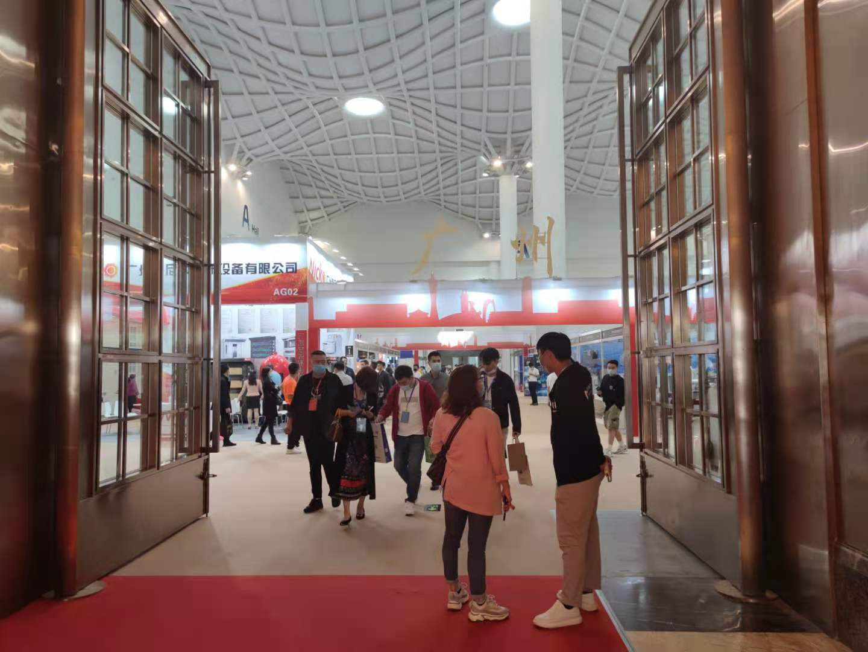2020THE海南酒店展27号盛大开幕,精彩酒餐行业盛会海南呈现