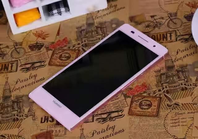 原创             曾公认全球最薄的华为手机,当年卖3680,如今只值66块