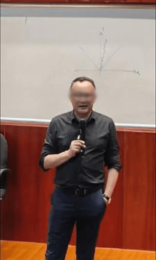 南科大教授讲座开黄腔,别把冒犯女性当玩笑