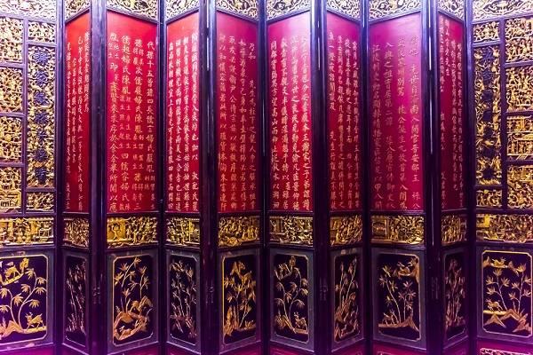 浅谈中国古代屏风文化:屏风是中国传统文化的独特一景