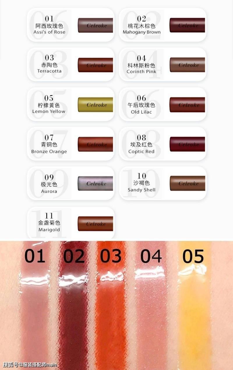原创             张韶涵分享了8款自用小众口红,最便宜的只要68元!