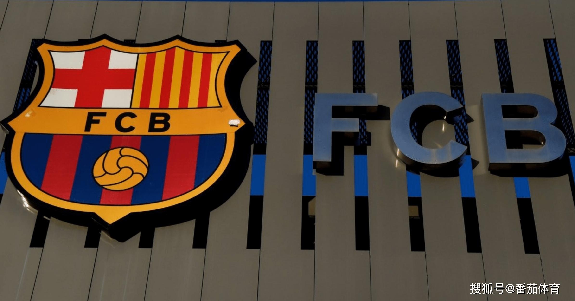 巴塞罗那官宣 已和球队就降薪达成共同