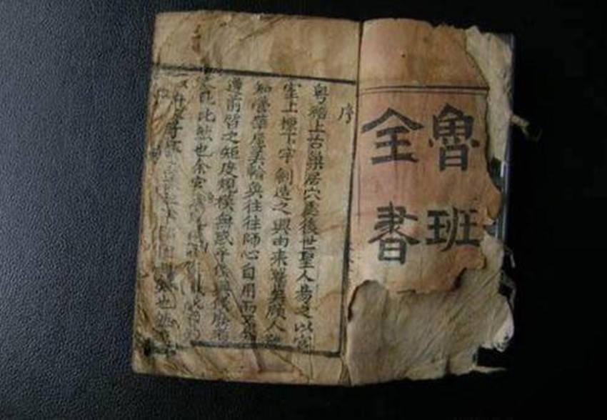 古代有部书,记载的都是荒诞的内容,为何历朝历代都要严厉禁毁