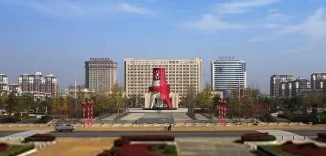醉翁之城滁州市的2020年前三季度GDP出炉,追上株洲还需多久?