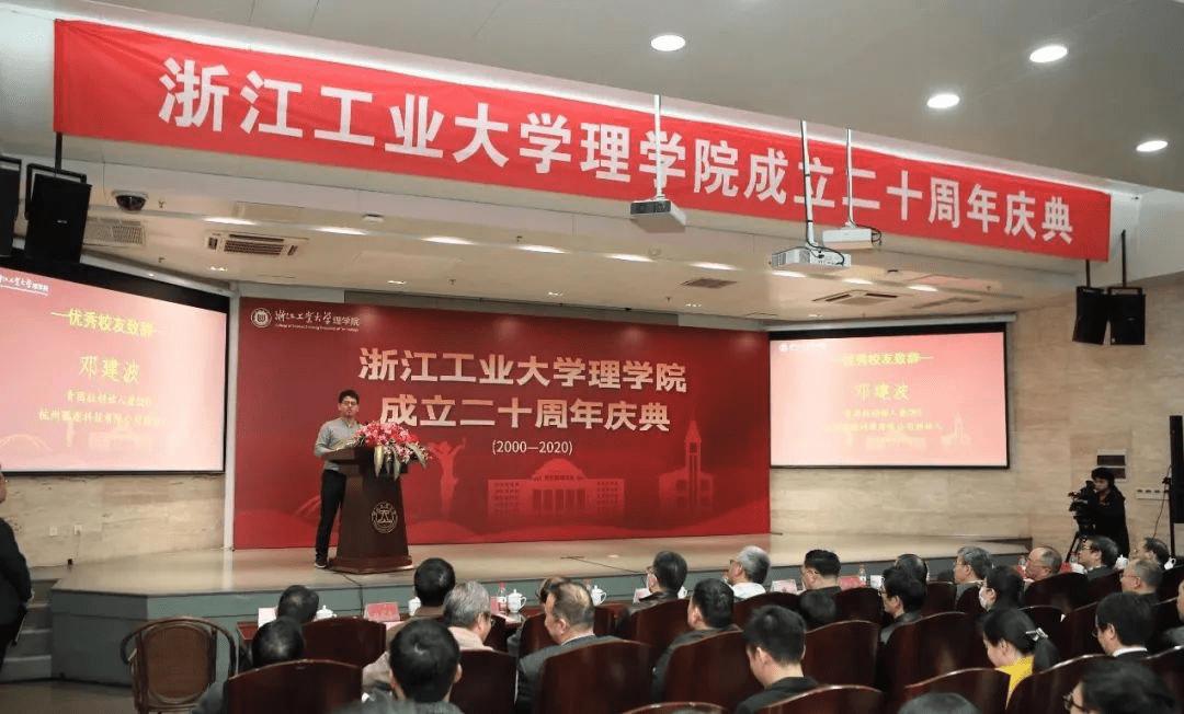 青团社与浙江工业大学理学院达成重要战略合作!