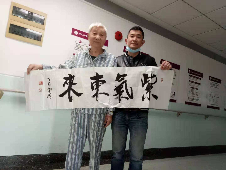 周勇赶往上海新华医院探望刘松林会长