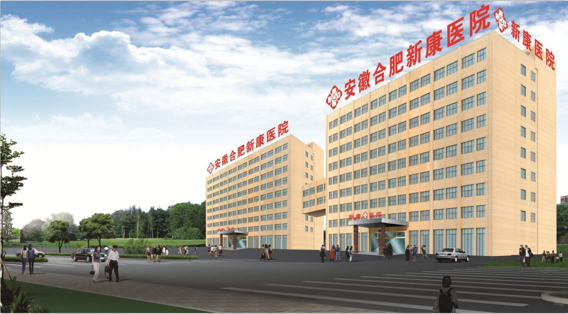 安徽省医院排行榜_2021安徽省最值得报考的大学排名