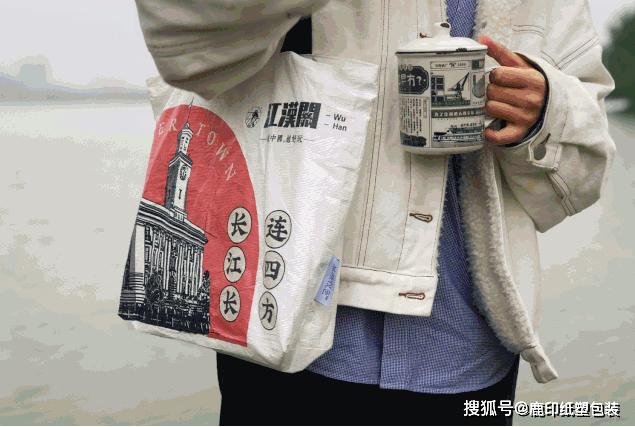 茶饮奶茶生意这么好做?武汉茶颜悦色开业,排队超8小时 (图11)