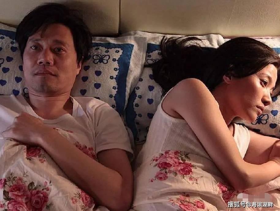 和情人口交_女子520约会情人,意外被丈夫 撞见 ,无助哭喊 多为孩子想想