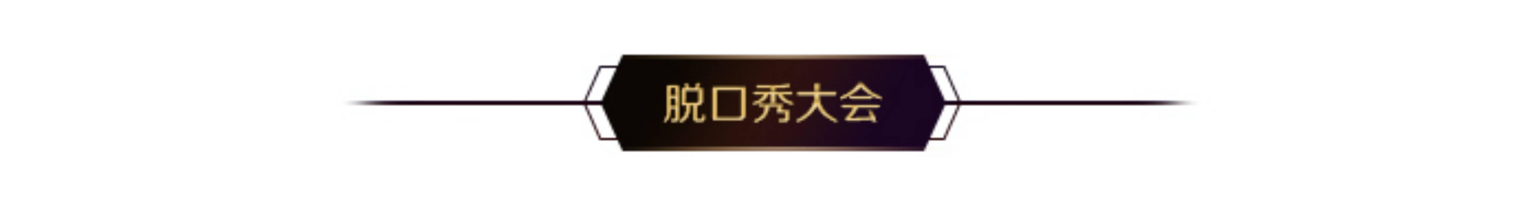 """中俄""""海上联合-2021""""联合军事演习大洋砺兵"""