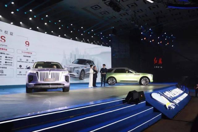 红旗E-HS9 50.98万起上市,中国有了独一无二的大型豪华电动车
