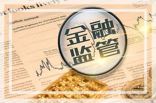 金融监管票周报:110家机构罚款1亿元以上,北京银行收到单票3940万元