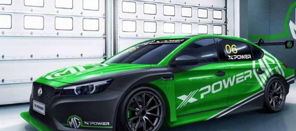 原创国产高性能的另一选择,MG XPOWER的全球亮相