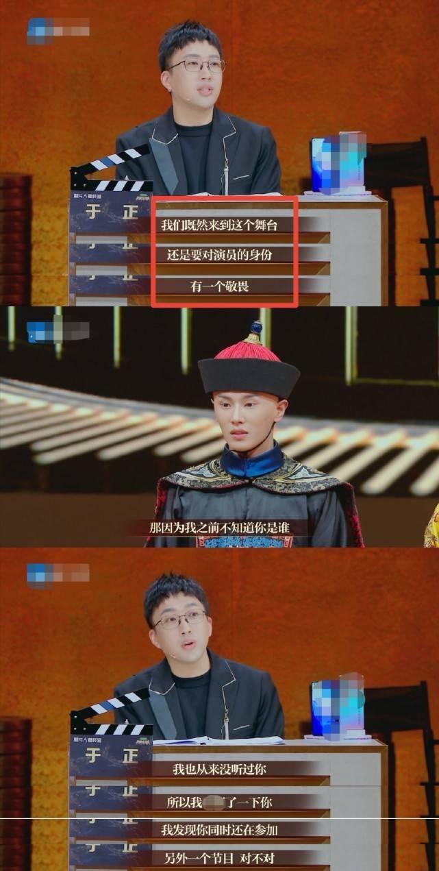 于正疑内涵王一博演技差 直言与李汶翰演技一样是说了大实话吗