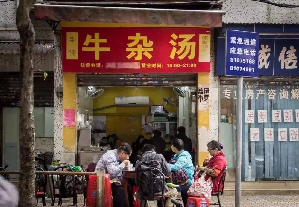 广州好酒好蔡人均消费_好酒好菜图片
