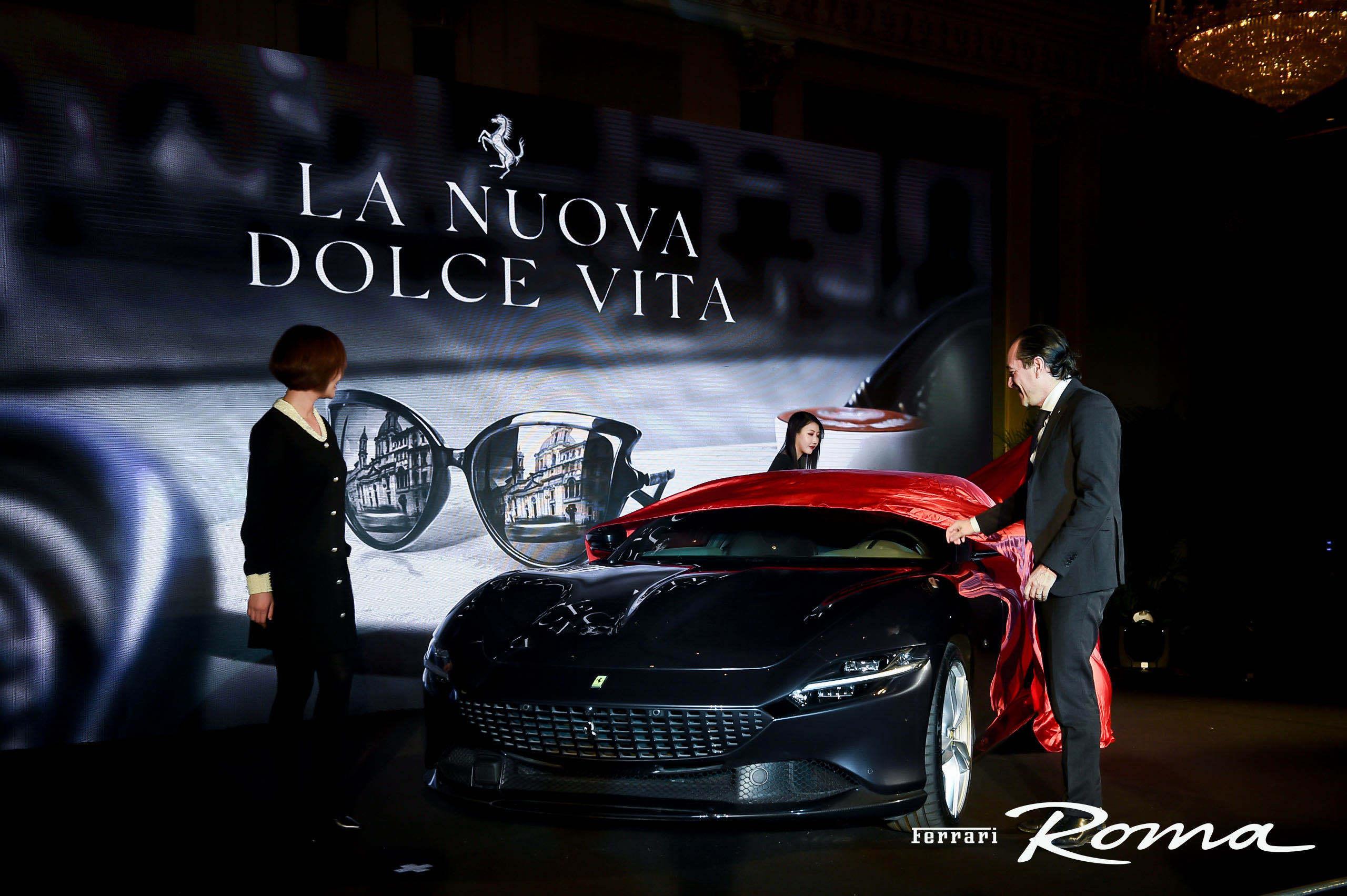 """法拉利罗马展示意大利奢华的""""甜蜜生活"""""""