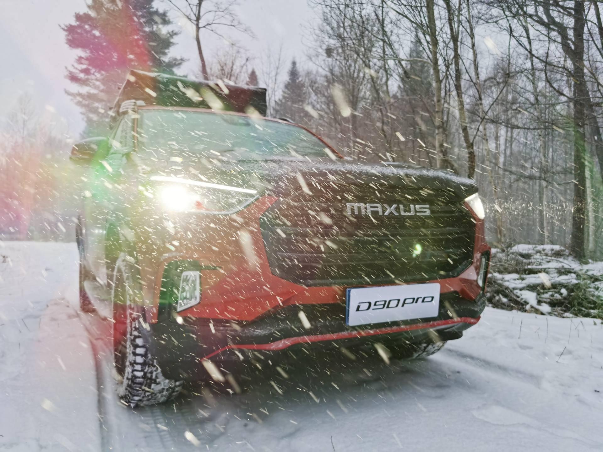 轻松征服冰雪领域,这款D90 Pro是您雪地旅行的最佳伴侣