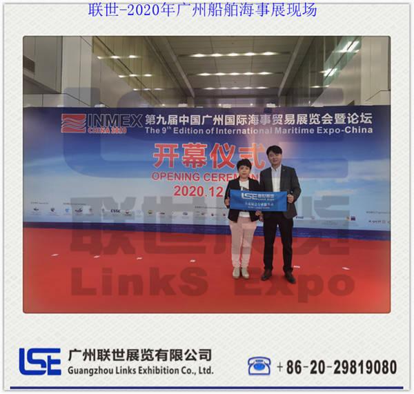 cc展览-2020年广州船舶cc展回顾