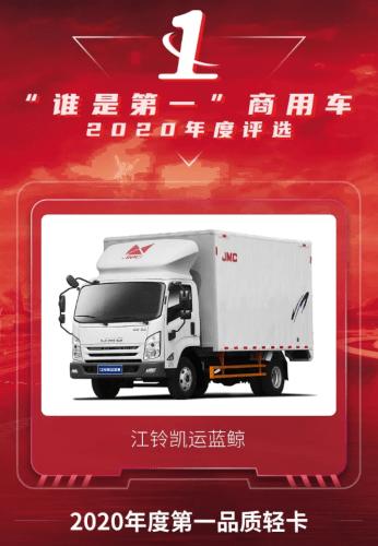 高承重大功率,江铃凯运蓝鲸轻卡是首选车型