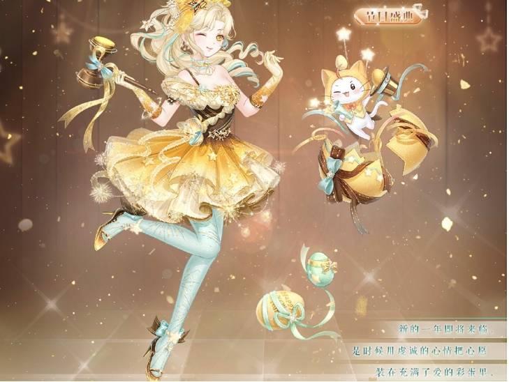 原创闪耀温馨5套新年套装,大头娃娃最可爱。它和国王乔一样聪明
