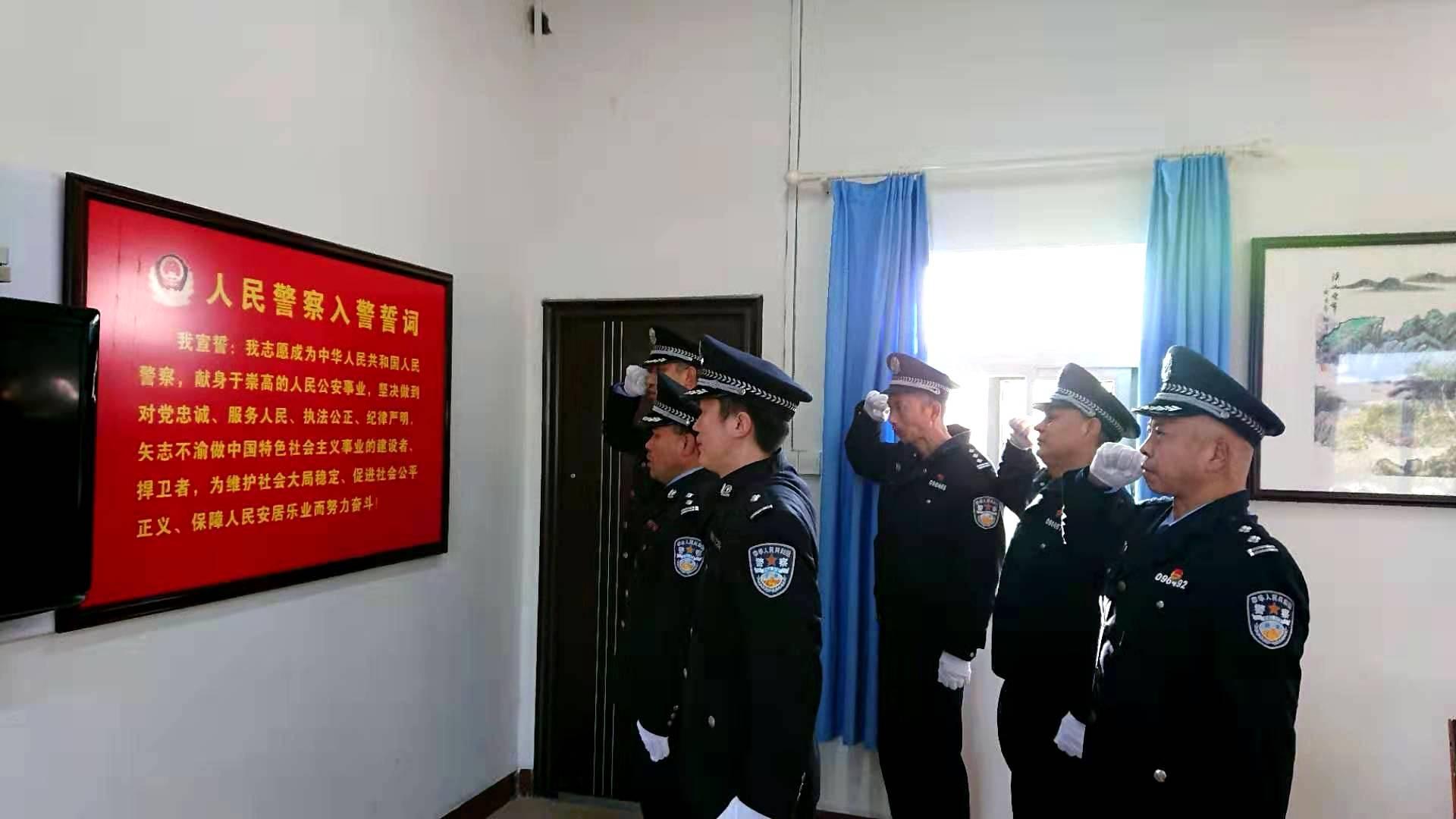 纪念毛泽东诞辰127周年    芷江西站派出所举行缅怀活动