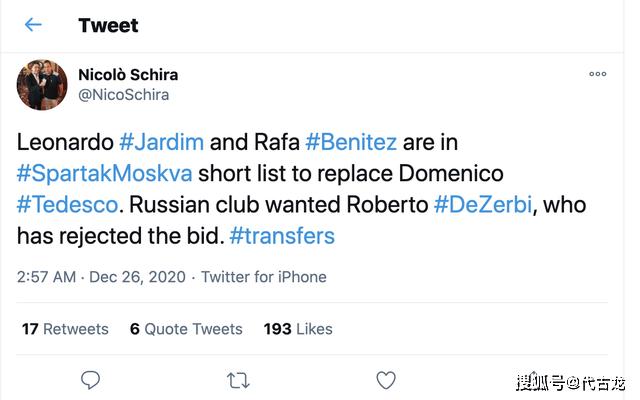 原创             俄超豪门挖贝尼特斯,大连人迎来取舍难题,1.07亿薪水是个包袱