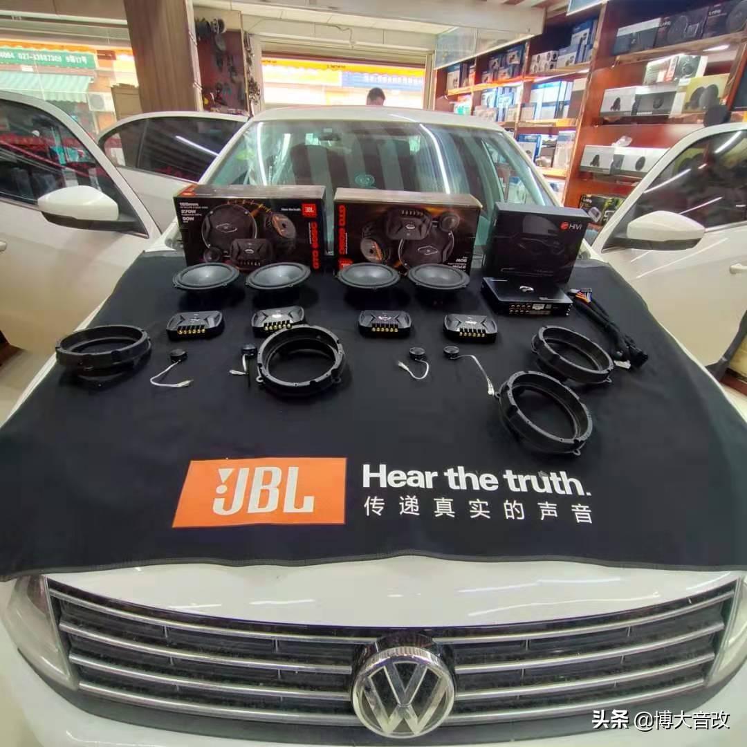 大众朗逸改装JBL音响,提高音质,明显无损安装