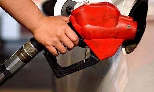 """机构:成品油零售限价或""""四连涨"""""""