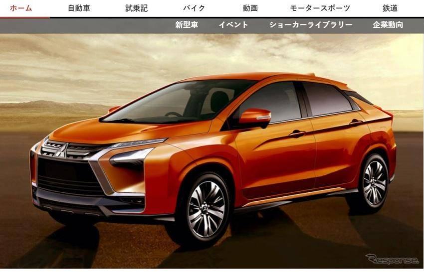原三菱经典EVO复活有望明年亮相,变身跨界SUV
