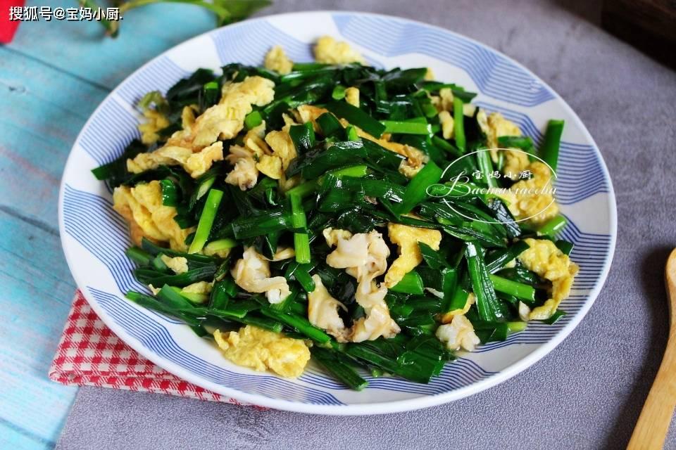 原正餐,我经常为家人吃这种肉。韭菜炒菜很好吃。它健康低脂,不长肉