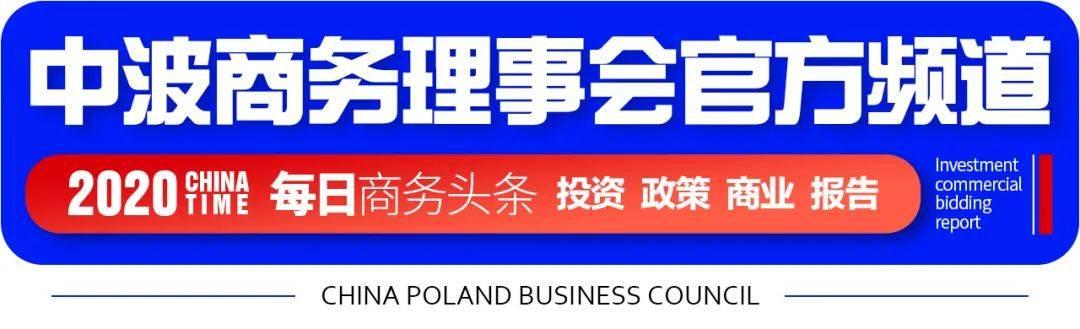 波兰餐饮业在疫情中开展自救|OD体育(图1)