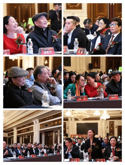 2020艺术品金融峰会暨红山玉画艺术资产上线发行会