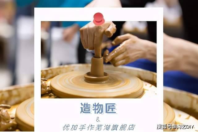 新店开业丨芜湖首家DIY手工旗舰店,专治各种无聊成瘾!