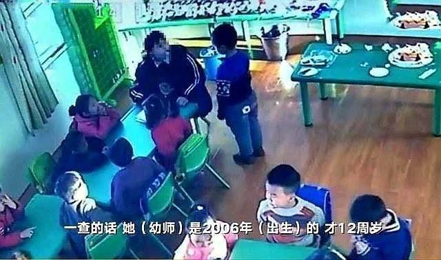"""幼儿园被逼吃剩饭:""""12岁""""的幼师错了,但她也令人心酸"""