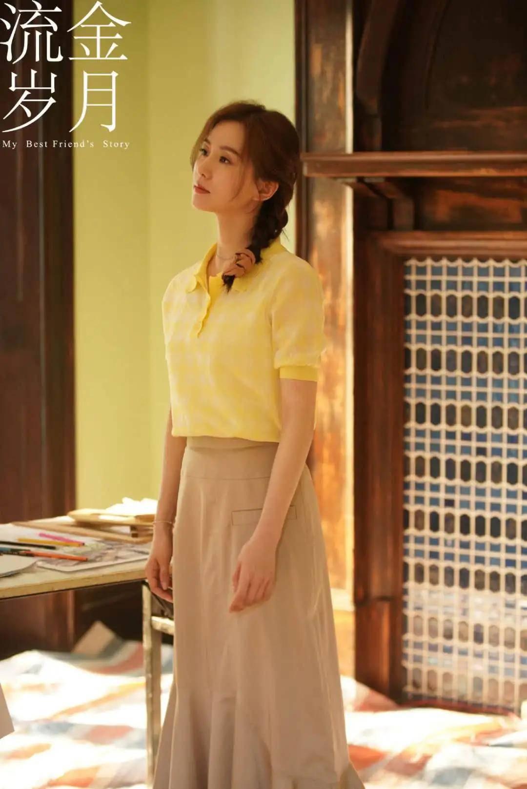 刘诗诗的原作《傅家小姐》被搜寻得很漂亮,但在32年前遗失在张可颐的白衬衫里