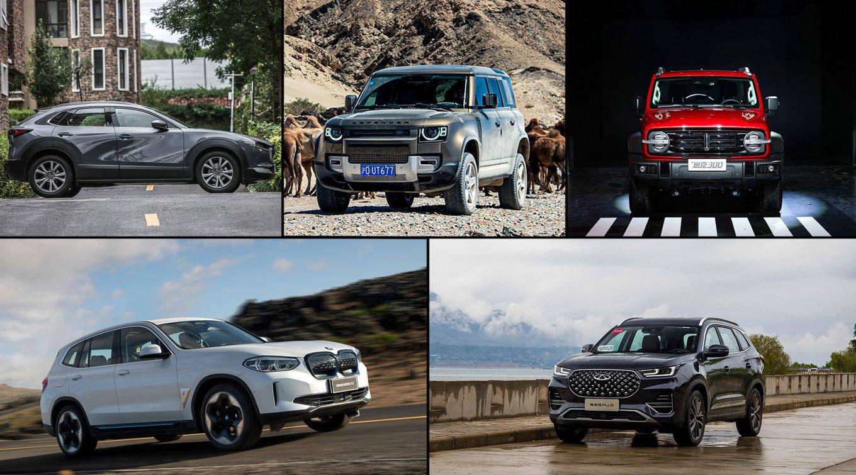 原厂油门/2020年哪些SUV值得买?