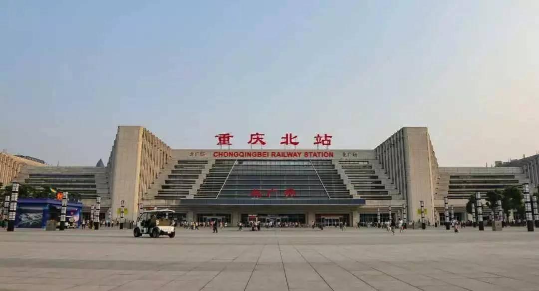 重庆火车北站被吐槽:外地游客绕得头晕目眩!如今只需步行10分钟