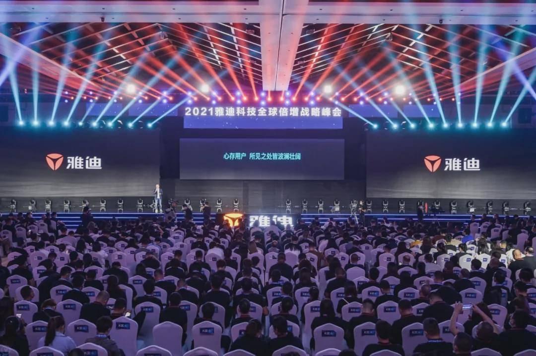 为万亿美元的市场而奋斗,迪雅引领行业走上全球化和快速发展的新征程!