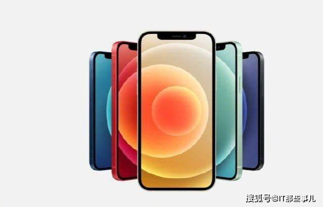 海南版的iPhone12并不昂贵,在哪里购买iPhone12更划算?9n2