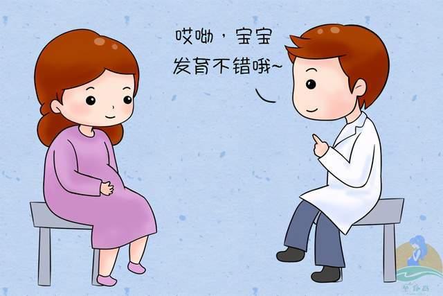 """无痛分娩真""""无痛""""吗?这些认知误区,准妈妈要懂,别抱太大希望"""