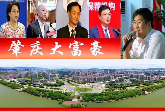 定兴县2020年新出生人口_定兴县规划图