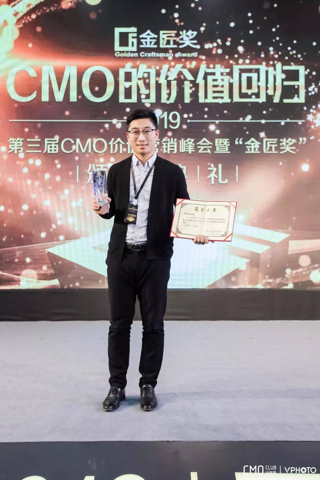 行业品牌营销的领头羊!绿色能源连续两年获得金匠奖背后的创新精神!