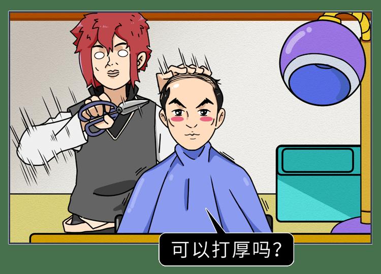 创意揭示植发全过程:一次植发能坚持多久?谁不适合做这件事?有多贵?