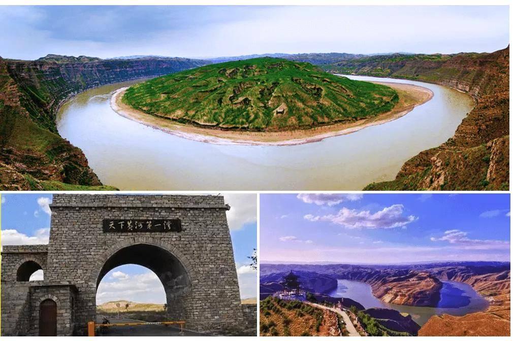 黄河之水天上来——黄河之魂在山西  第9张