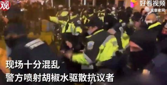 特朗普支持者与警方发生冲突