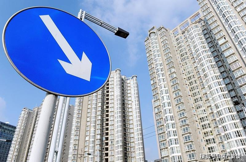 """2021年楼市迎""""贬值潮""""?央行原副行长:泡沫中狂欢的日子不多了"""